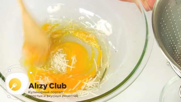 Взбиваем 2 яичных желтка с пармезаном