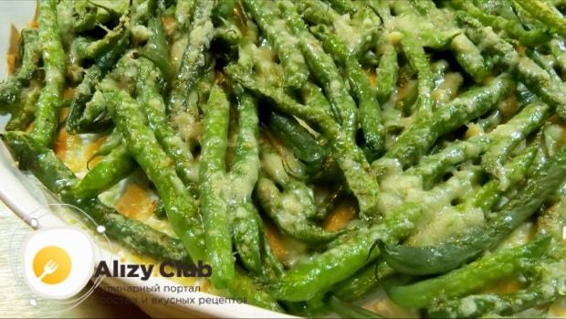 По рецепту для приготовлеия блюда из стручковой фасоли. разогрейте духовку