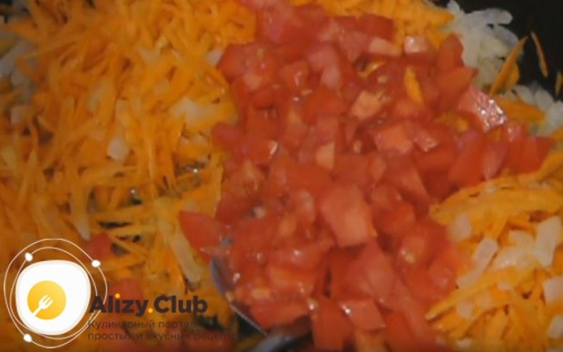 Добавляем к луку морковь и помидоры.