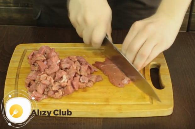Маленькими кусочками режем мясо.