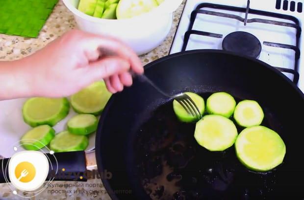 Кабачки слегка обжариваем на растительном масле.