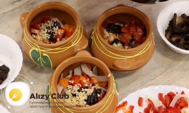 Для приготовления жаркого по домашнему в горшочках, выложите ингредиенты в горшочки