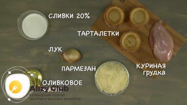 жульен с курицей в тарталетках рецепт