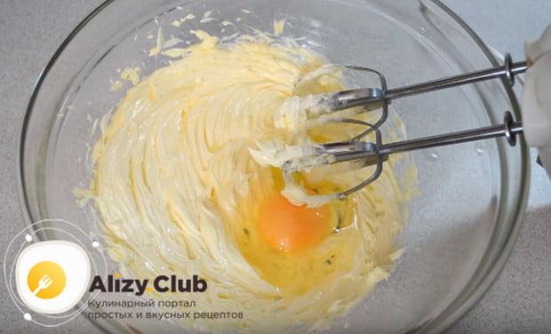 взбиваем сливочное масло с яйцом