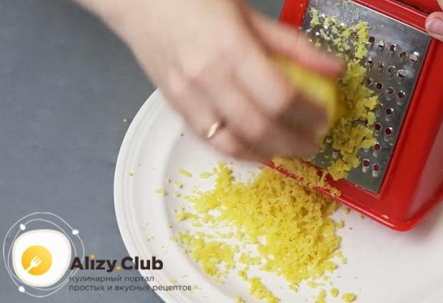 Готовим лимонный крем для бисквитного торта