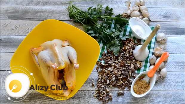 сациви из курицы по грузински классический рецепт