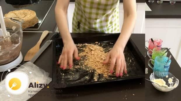 Для приготовления киевского торта. приготовьте крошку