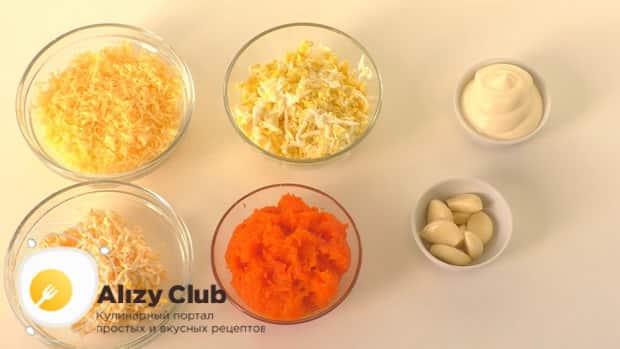 Для приготовления сырной закуска мандаринки, по рецепту, подготовьте все ингредиенты