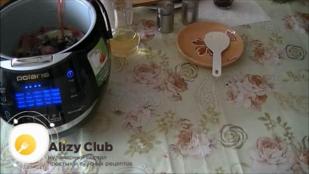 Для приготовления свиного сердца в мультиварке, добавьте вино
