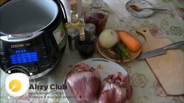 Для приготовления свиного сердца в мультиварке, подготовьте ингредиенты