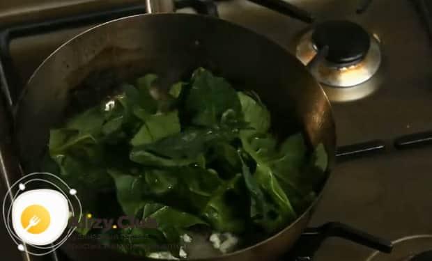 По рецепту для приготовления говяжьего сердца, отварите шпинат