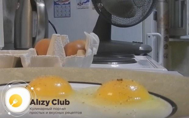 Солим и перчим яйца по вкусу.