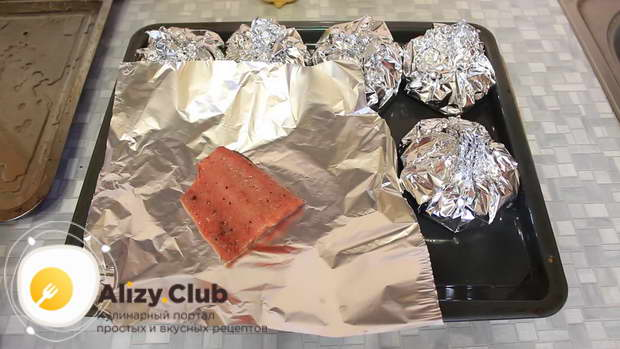 Фольгу делим на шесть частей, в каждую из которых выкладываем замаринованный кусочек рыбы