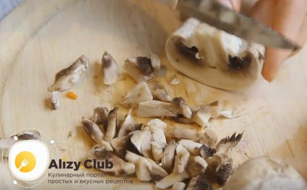 Мелко режем грибы.