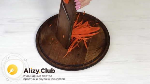 Одну-две морковки очищаем, моем и натираем на специальной терке