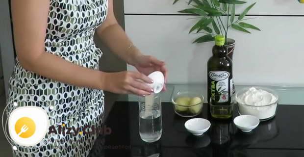Рецепт фокаччи с помидорами и луком