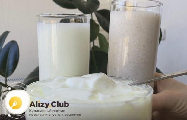 Вот мы и приготовили йогурт со злаками в домашних условиях.