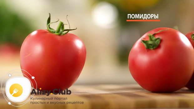 Овощи, запеченные в духовке на противне