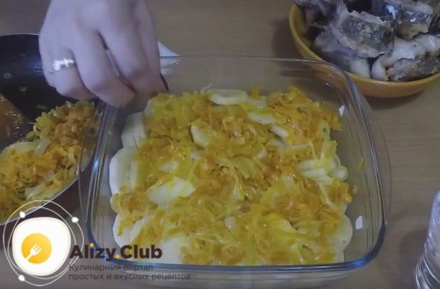 выкладываем поверх картофеля половину пропассерованной моркови с луком.