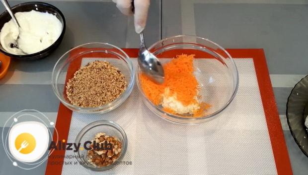 Перед тем как делать сырные шарики подготовьте ингредиенты
