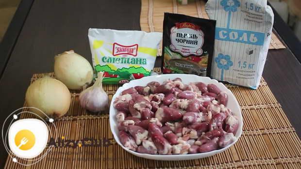 Как выбрать продукты для куриных сердечек тушеных в сметане