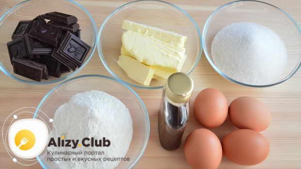 Как выбрать продукты для пирога брауни с творогом и вишней