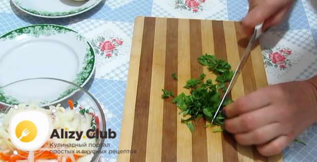 положить мелко порубленные полпучка зелени