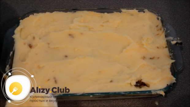 распределите оставшуюся половину картофельного пюре