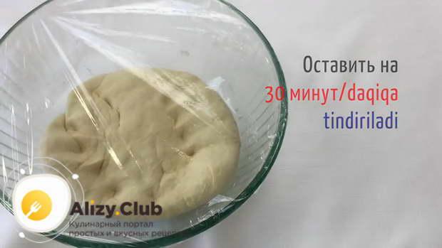 Перекладываем тесто в полиэтиленовый пакет