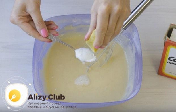Добавляем в тесто для кексов в силиконовой форме гашенную лимонным соком соду.
