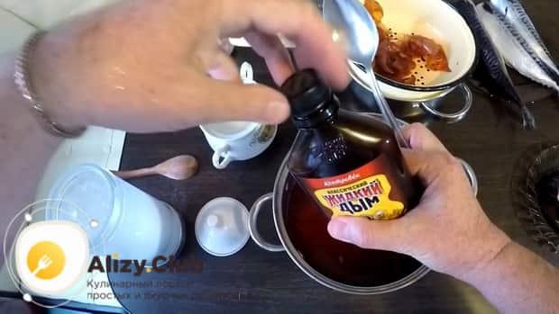 Для приготовления скумбрии соленой в луковой шелухе, добавьте жидкий дым