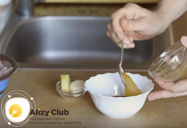 Готовить будем кролика в соевом соусе в духовке.