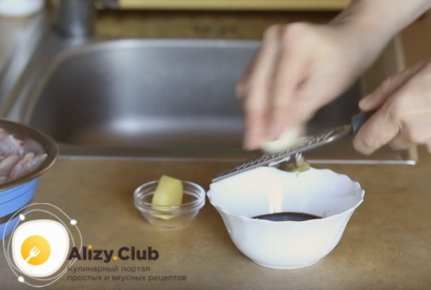 Перемешав мед с соевым соусом, натираем к ним чеснок.