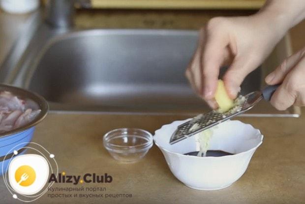 В маринад натираем также маленький кусочек имбиря.