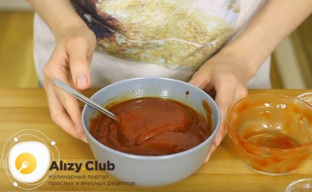 Перемешиваем соус до однородной консистенции.