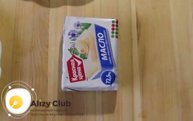 Рецепт селедочного масла с яйцами