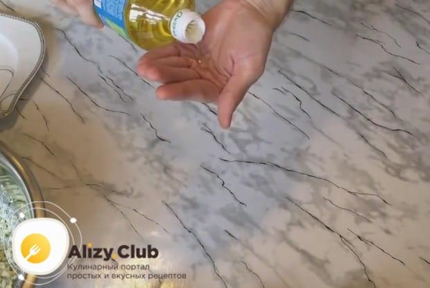 Руки и рабочую поверхность смазываем растительным маслом.