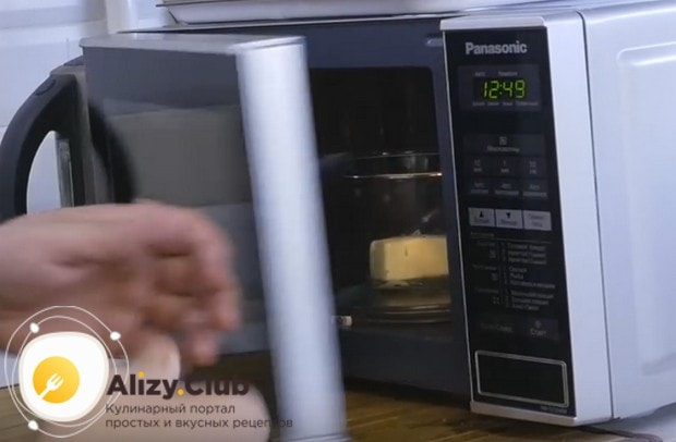 В микроволновке растапливаем сливочное масло.