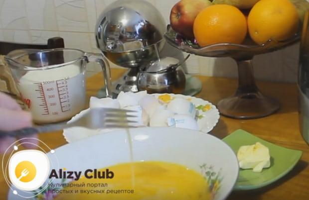 Немного перемешиваем яйца вилкой.