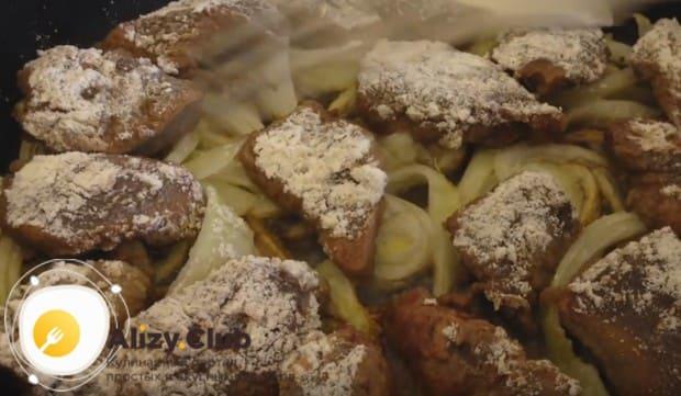 Посмотрите у нас рецепт, который расскажет, как приготовить мягкую говяжью печень на сковороде.