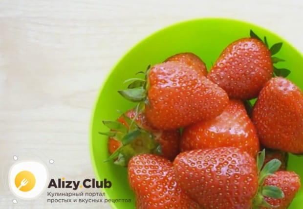 Не забудьте предварительно разморозить ягоды.