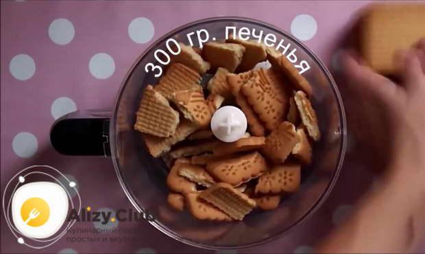 пирог со сгущенкой в духовке