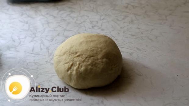 Для приготовления хычин, приготовьте тесто