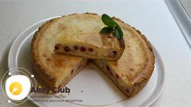 видеоролик поможет вам легко приготовить пирог с клюквой и сметаной