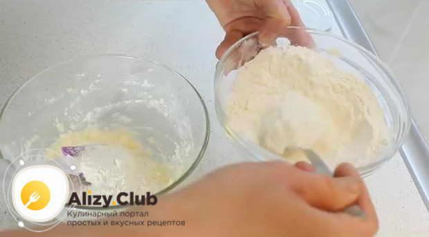 Вводим в масляную массу муку небольшими порциями
