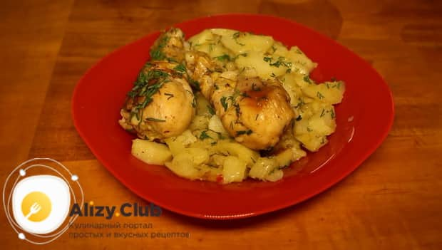 Сытные куриные голени с картошкой в мультиварке готовы
