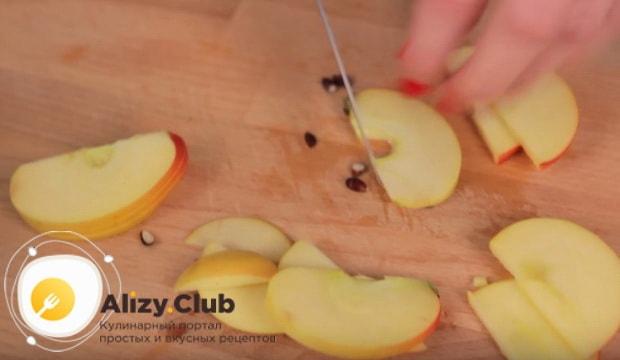 яблоко нарезаем