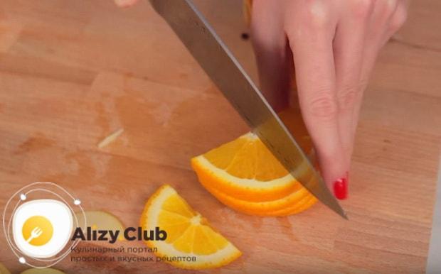 апельсин нарезаем тонкими дольками