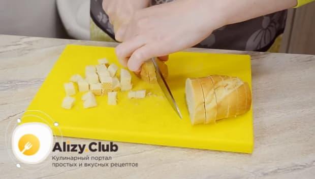 Смотрите как готовить салат цезарь с креветками