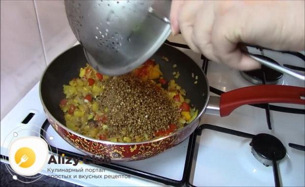 Для приготовления гречки с овощами на сковороде добавьте крупу